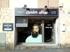 Entrada Barber Shop